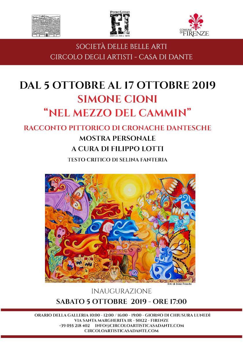 Mostra Personale - Simone Cioni - Nel mezzo del cammin